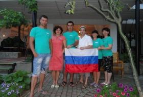 Ankor, Крым, бронирование, дом отдыха (Анкор, Керчь)